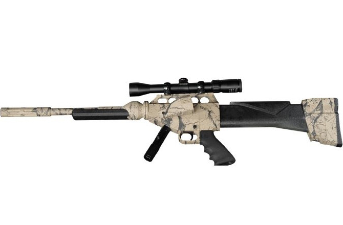 X-CALIBER CO2 RIFLE